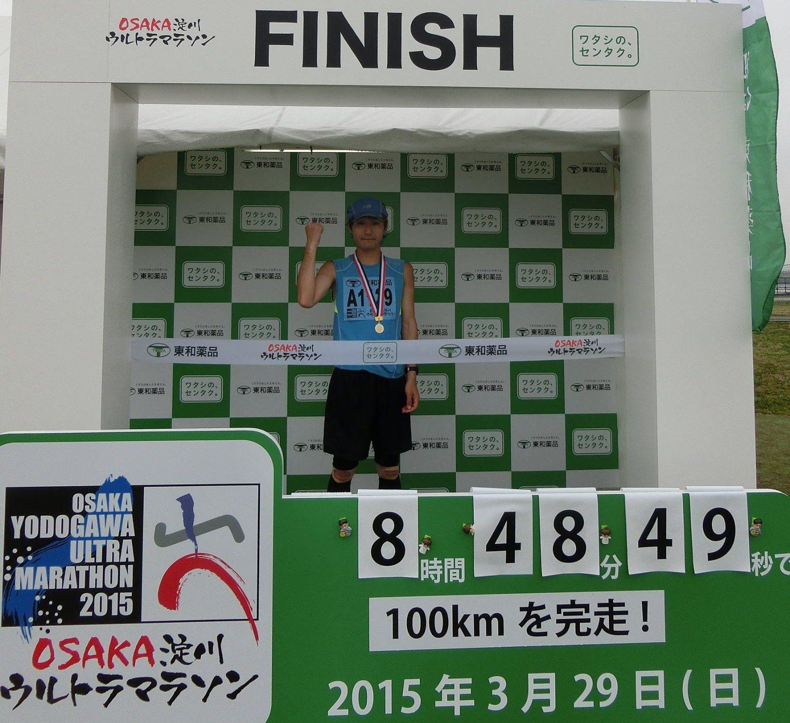 OSAKA淀川ウルトラマラソン完走記2015 ~伝説のサブ9~