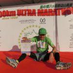 星の郷八ヶ岳野辺山高原100kmウルトラマラソン完走記2015
