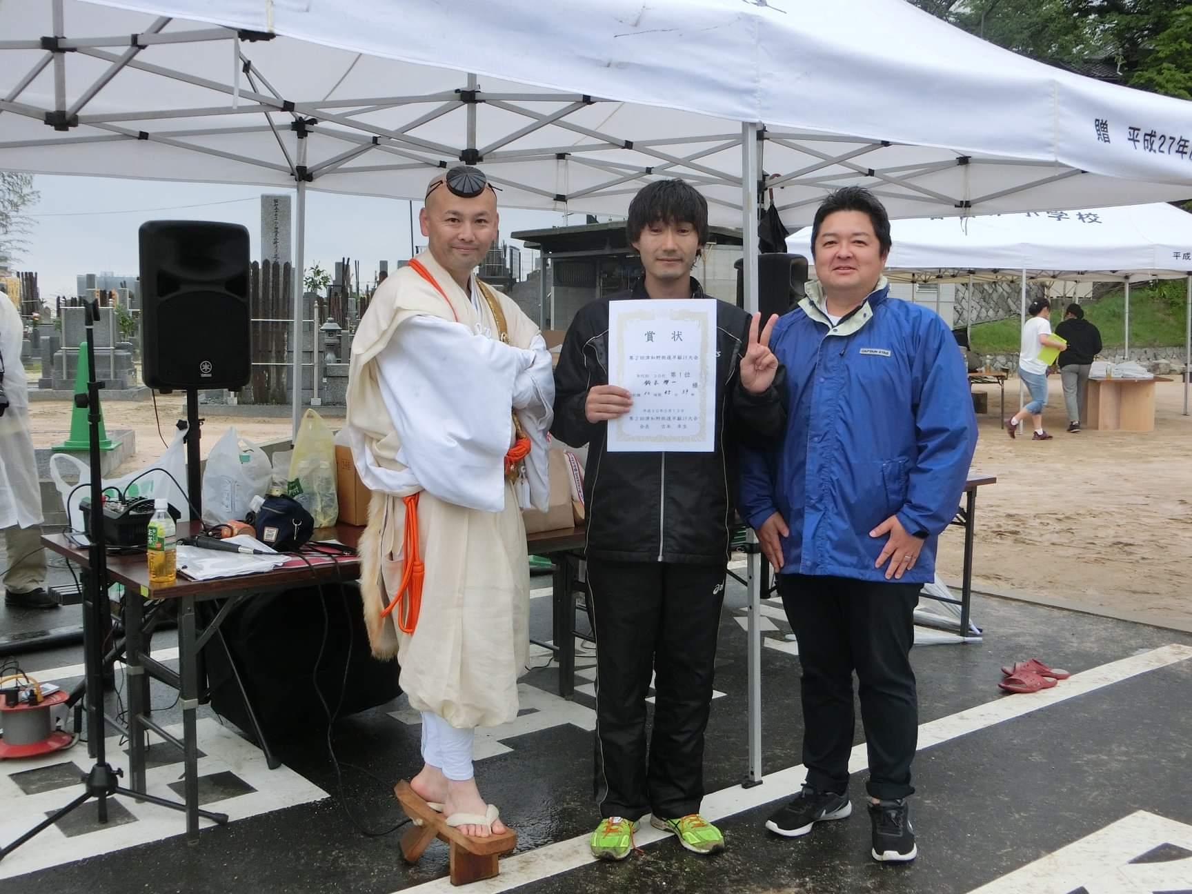 津和野街道早駆け大会完走記2018 島根県5つ目のウルトラマラソン