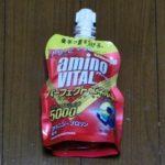 味の素「アミノバイタル・パーフェクトエネルギー」をウルトラマラソンで使ってみよう
