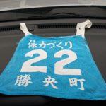 参加費100円の「勝央町金時健康マラソン大会」に参加しました