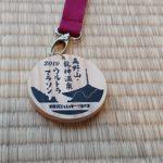 高野山・龍神温泉ウルトラマラソン2019で修業してきました!③