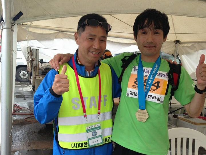 韓国の「Jeju  International  Ultramarathon」に参加しました!