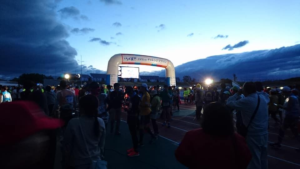 いわて銀河100kmチャレンジマラソン完走記2017 ~銀河超特急?いいえ、鈍行列車です~