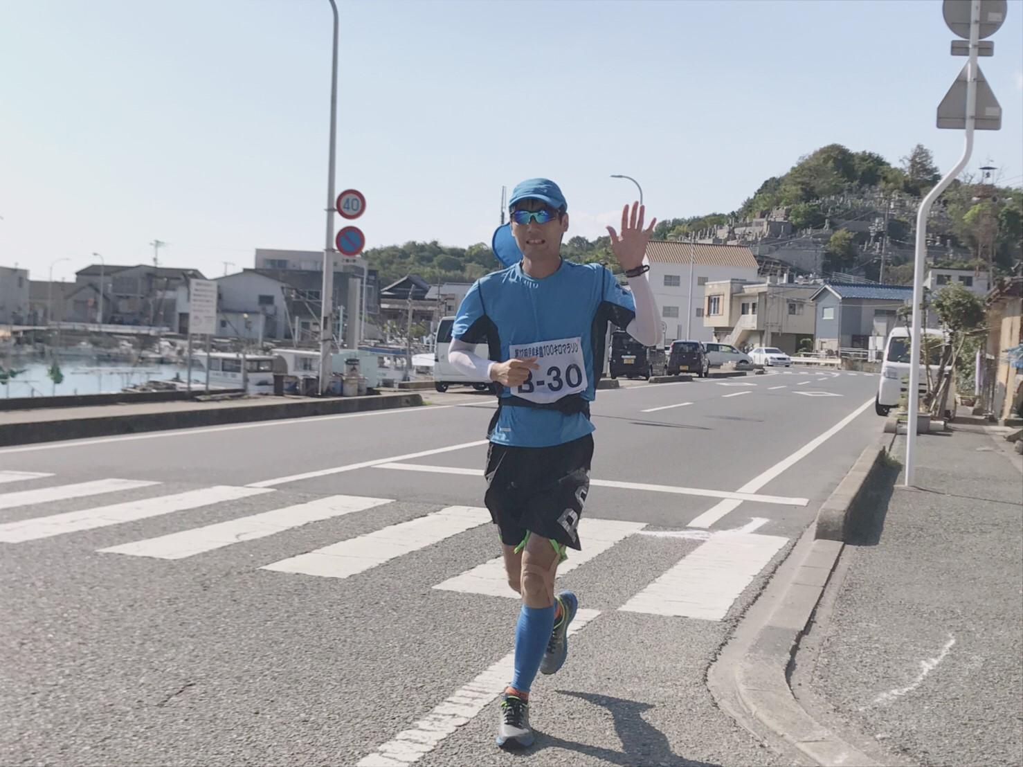 制限時間18時間!児島半島港めぐり100キロマラソン完走記2019
