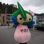 秘境奥島根やさかウルトラマラニックin浜田2019完走記③